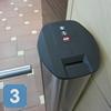 Картоприемник системы контроля доступа, смонтированный на выходе с предприятия