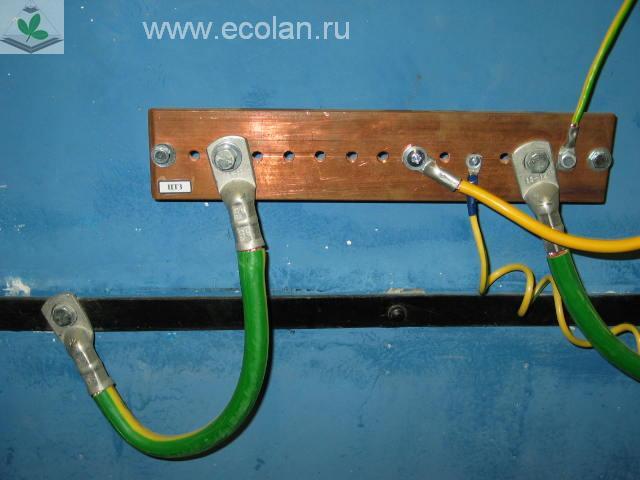 Главная телекоммуникационная шина и контур заземления.